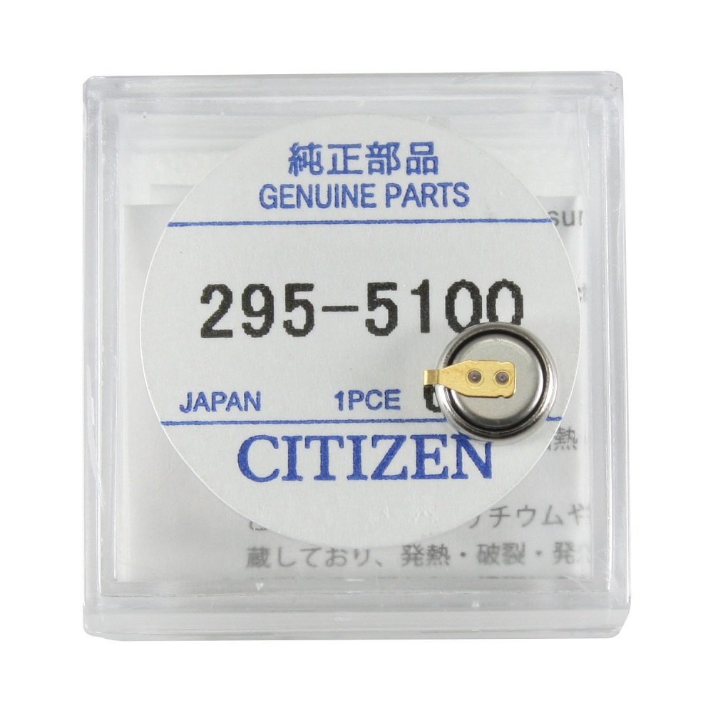 original citizen capacitor battery 295 51 for eco drive. Black Bedroom Furniture Sets. Home Design Ideas