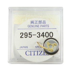 Original Citizen Capacitor Battery 295-46 for Eco-Drive