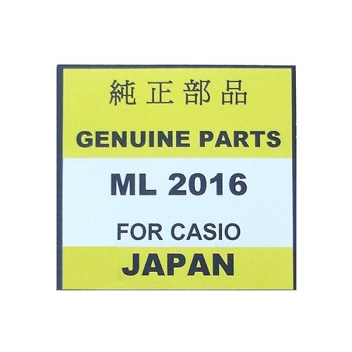 Original Casio Capacitor Battery ML2016