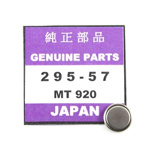 Original Citizen Capacitor Battery 295-57 for Eco-Drive